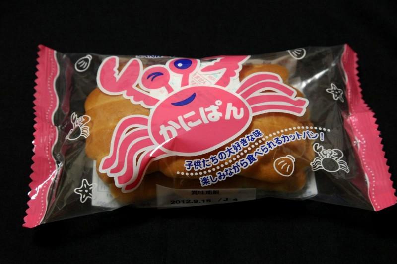 三立製菓株式会社
